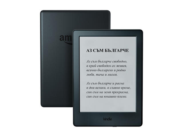 E-reader Amazon Kindle (2016)