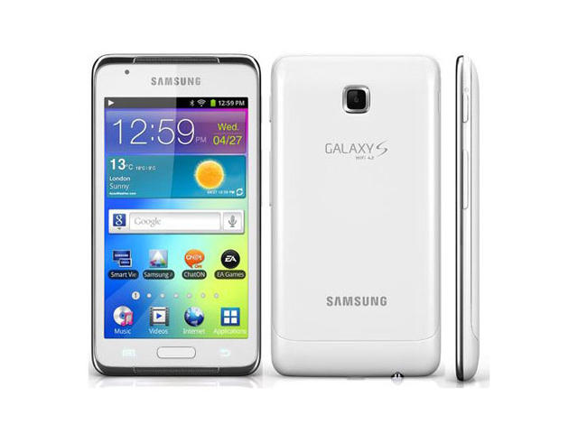Таблети Samsung Galaxy S Wifi 4.2 8GB, бял цвят